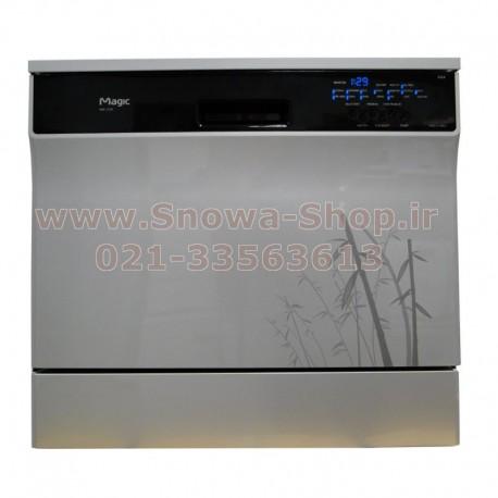 ماشین ظرفشویی رومیزی 8 نفره رنگ سیلور KOR-2155 مجیک Magic Dishwasher