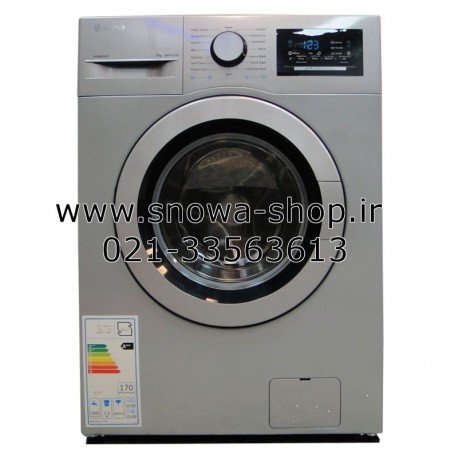 ماشین لباسشویی اسنوا سری هارمونی Snowa Washing Machine Harmony Series SWD-571S
